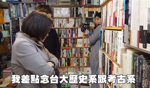 蔡英文,書店,小英,歷史,水準書局(圖/翻攝自臉書)