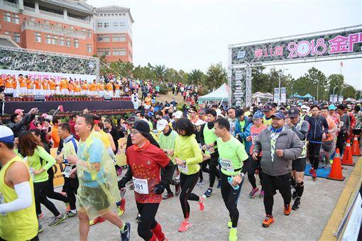 ▲金門馬拉松16日起起跑。(圖/大漢集團提供)