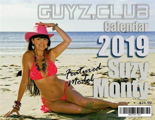 Suzy Monty