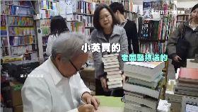 小英逛書店1200