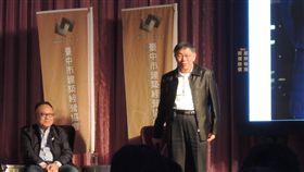柯文哲中市發表演講台北市長柯文哲(右)16日應大台中不動產開發商業同業公會、社團法人台中市建築經營協會邀請,以「我的人生觀-從醫生之路到市長之路」為題發表演講。中央社記者郝雪卿攝 108年2月16日
