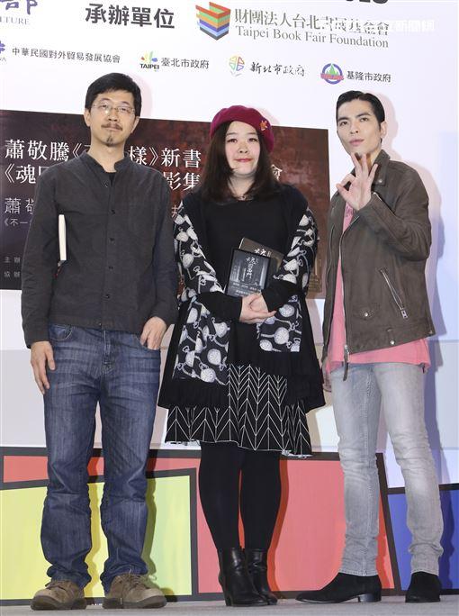 蕭敬騰「不一樣」新書vs「魂囚西門」小說影集座談會。(記者林士傑/攝影)