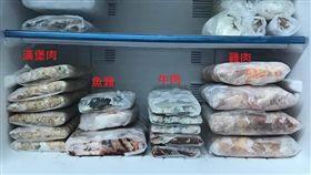 療癒,紓壓,冰箱,冷凍庫,強迫症(圖/翻攝自爆怨公社)