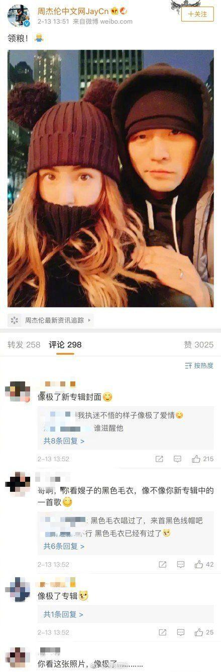 周杰倫粉絲自組催專輯大隊/微博