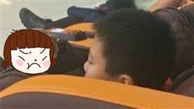 A片,大陸,浙江,家教,調侃,火車站,杭州,聲音,害羞 圖/翻攝自微博