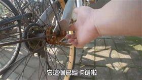 沒人管了?實測O-Bike現況 10輛僅3輛能騎 圖/翻攝自老蟹的生活日常 YouTube https://www.youtube.com/watch?v=WHLjyEuCq3c