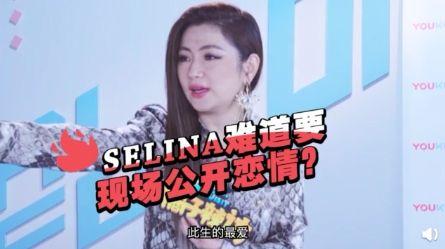 SELINA/微博