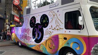 東京迪士尼唯一海外遊行 花車搶先看