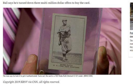 全球剩2張…他花60元買超稀有球員卡 今喊價近億求他賣圖翻攝自kait8