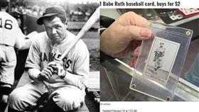 全球剩2張…他花60元買超稀有球員卡 今喊價近億求他賣 合成圖翻攝自kait8、National Baseball Hall of Fame and Museum臉書