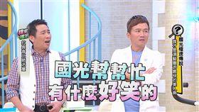 孫鵬/孫鵬臉書、國光幫幫忙臉書