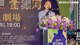 高雄市長,韓國瑜,高雄燈會,愛河燈會,銀河,愛河,愛情產業鏈