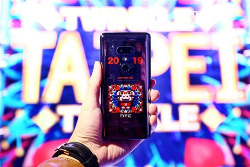 台北燈節,柯文哲,手機,2019台北燈節,豬寶,HTC U12+,TAIPEI TWINKLE版,點燈