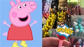 卡通《粉紅豬小妹》深受大人小孩的喜愛,其中主角佩佩豬也成為家喻戶曉的卡通人物,許多周邊商品包含娃娃、玩具、文具用品等,只要是佩佩豬造型一定熱銷。但日前就有網友在臉書社團Po出一張照片,乍看之下是一隻佩佩豬造型的筆,但仔細一看卻讓網友超崩潰,大喊「佩佩發生什麼事」!(圖/臉書Peppa Pig、爆廢公設)