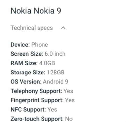 諾基亞9,PureView,Nokia 9,翻攝自IT之家