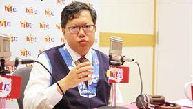 桃園市長鄭文燦18日接受《周玉蔻嗆新聞》節目專訪。(圖/Hit Fm《周玉蔻嗆新聞》製作單位提供)