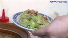 燙青菜,青菜,小吃攤