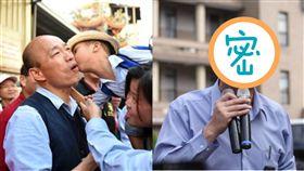 韓國瑜網路聲量竟被「他」超車!網友一語揭真相(合成圖/資料照)