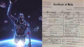 NBA/喬丹生日!神的出生證明曝光 NBA,籃球之神,Michael Jordan,喬丹 翻攝自推特