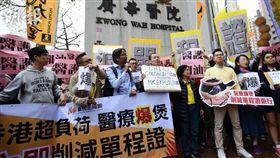 香港,公立醫院,中國大陸,移民,醫療(圖/翻攝自明報)
