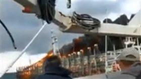 直擊! 台籍漁船南大西洋起火 5人失聯