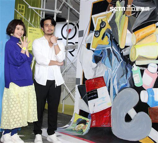 LULU、郭彥甫聯手創作新流行的藝術基地。(記者邱榮吉/攝影)