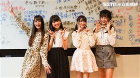 AKB48 Team TP(左到右)林倢、于馨、詩羽、小迪。(圖/好言娛樂)