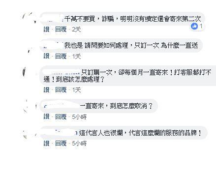 柯佳嬿(圖/臉書)