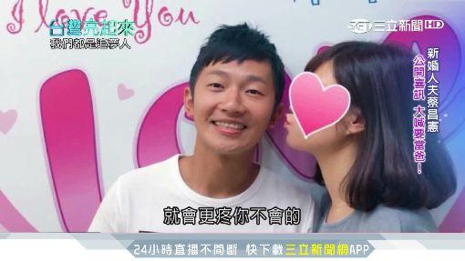 台灣亮起來/年僅30影視歌三棲 最幸運藝人蔡昌憲將當爸