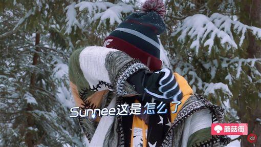 火箭少女101 Sunnee。(圖/翻攝自橫衝直撞20歲YouTube)