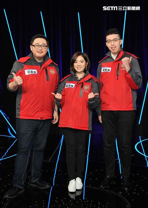 黃瀞瑩(學姊)、劉奕霆和柯昱安、陳漢典、謝震武圖/台視17Q提供