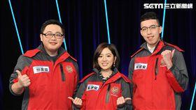 黃瀞瑩(學姊)、劉奕霆和柯昱安、陳漢典、謝震武 圖/台視17Q提供