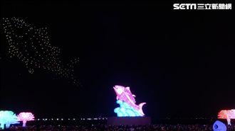 首次!「300架無人機」助攻台燈會