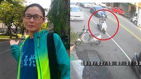 台中市沙鹿區北勢國中吳姓女老師失蹤/翻攝畫面