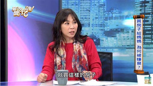 楊瓊華/翻攝自新聞挖挖哇YouTube