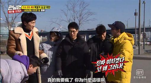 李光洙在《RM》中,再次選中生雞蛋。(圖/翻攝自愛奇藝RM節目)