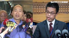 高雄市長韓國瑜 總統府發言人黃重諺