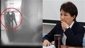 盧秀燕、校園霸凌/翻攝自盧秀燕臉書、資料照