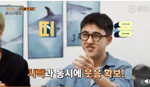 EXO燦烈、團綜《EXO的爬梯子世界旅行》。(圖/翻攝自微博秒拍)