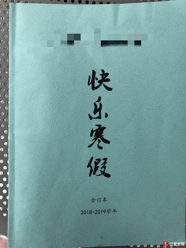 寒假作業沒寫完 他讓書包「被偷走」竟被熱血警尋回(圖/翻攝自澎湃新聞)