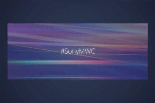 Sony,Xperia 10Z,螢幕,21:9,MWC 2019