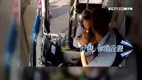 衝公車打人1800