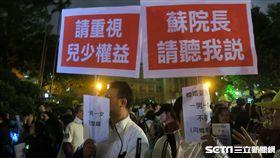多個反同團體今晚特別到行政院前表達反對「同婚專法」立場。(圖/記者盧素梅攝影)