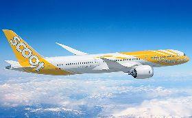 酷航高雄飛新加坡大阪 6月起增班