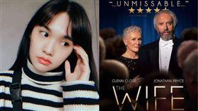 楊丞琳,Glenn Close,Jonathan Pryce,奧斯卡,最佳女主角,愛.欺 圖/翻攝自楊丞琳Instagram