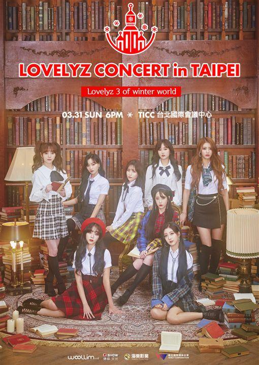 LOVELYZ/海樂影業提供
