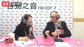 吳敦義接受周玉蔻廣播專訪,臉書