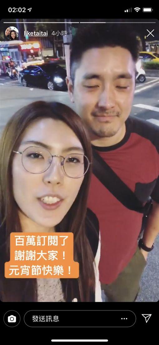 理科太太(圖/ig)