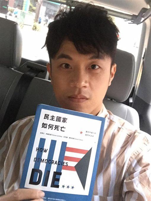 焦糖哥哥,陳嘉行/翻攝自臉書