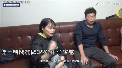 家人關鍵時刻實施CPR,救回最愛家人。(圖/新北消防發爾麵臉書授權)